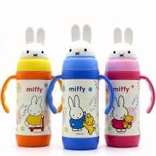 Pinkah Miffy Rabbit Head Shape Vacuum Bottle - 350 ml